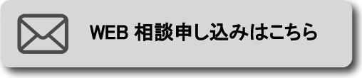 福井 三栄商会 サンエイエアー コンプレッサー エアー周辺機器 省エネ診断 流量計測定 WEB相談 困りごと キャリロ CarriRo