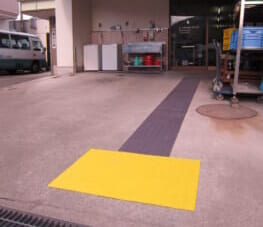 介護施設・作業場防滑対策