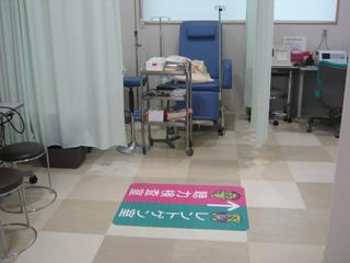 病院床面表示案内サイン