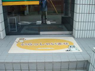 銀行ATM列表示サイン
