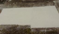 超速硬段差修正材 段差補修材 SPダンフリー コンクリート用