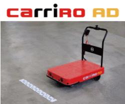 CarriRoAD キャリロ 物流支援ロボット 自律移動モデル