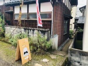 福井 三栄商会 サンエイエアー コンプレッサー 社員ブログ