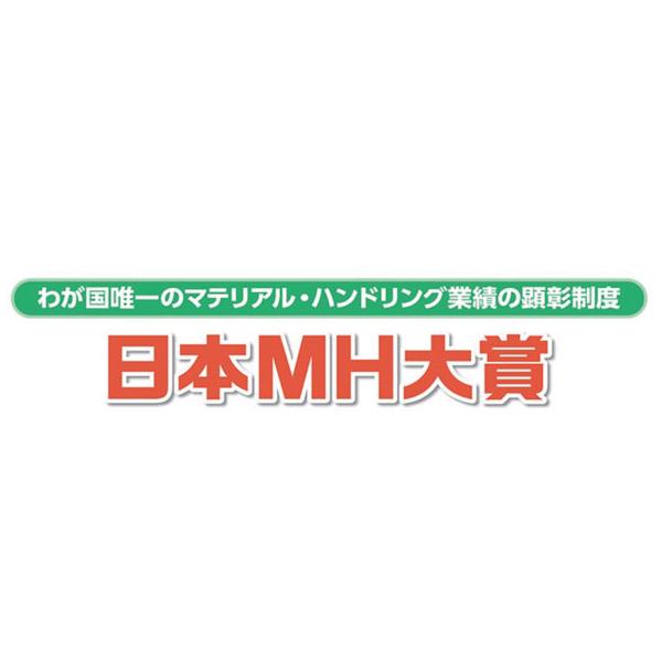 日本MH大賞で優秀賞を受賞しました!