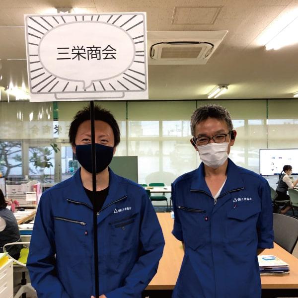 三栄商会 福井 コンプレッサー 社員ブログ